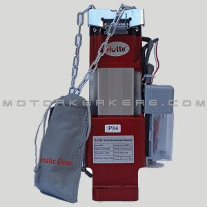 موتور ساید کرکره برقی DC هیوت ۲۰۰ کیلوگرم HUTTE
